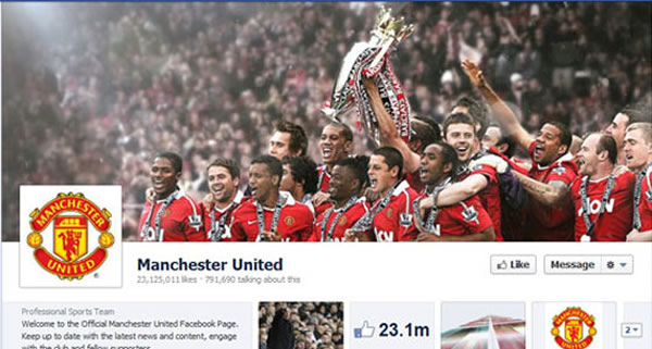 Manchester United Screenshot