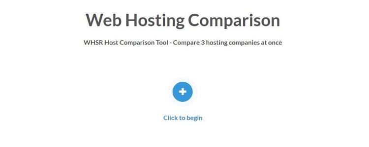 Webホスティング比較ツール
