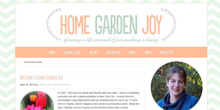حديقة المنزل الفرح