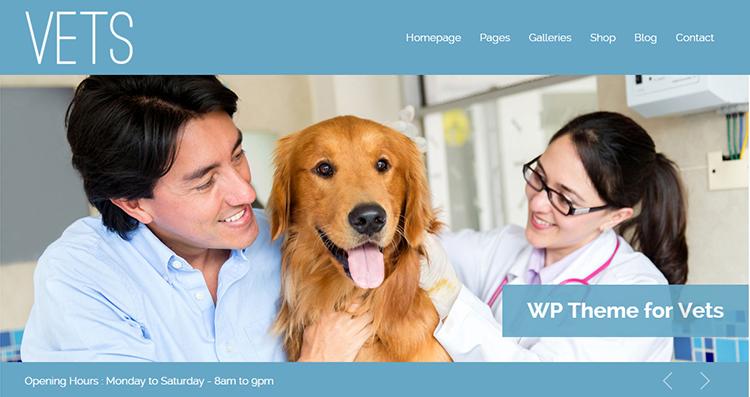 Ветеринари