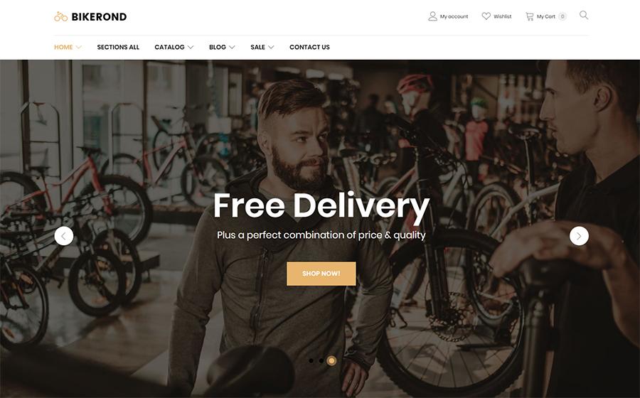 Modèle de magasin de vélo